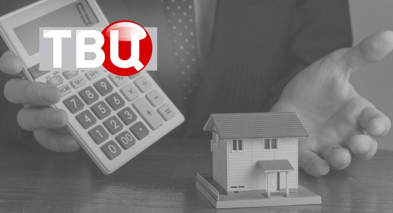 Как рассчитывается налог на недвижимость?