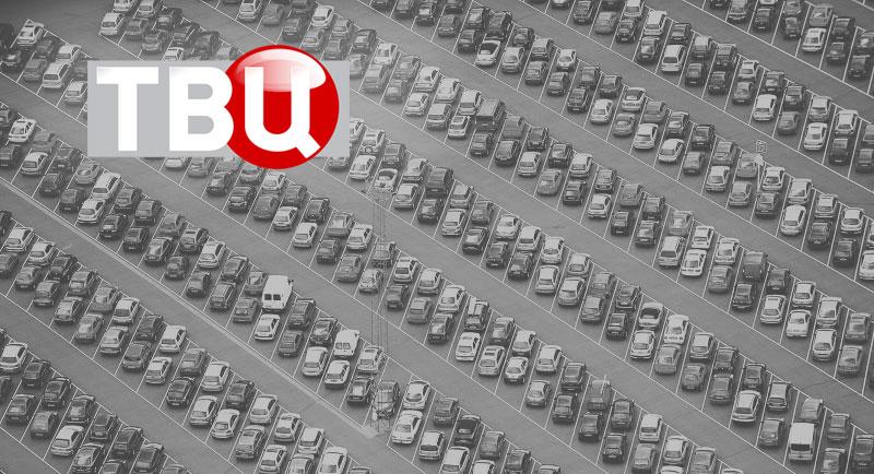 Война за парковку