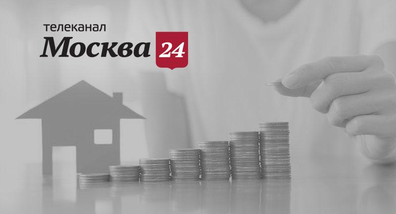 Как заработать собственникам многоквартирного дома на общедолевой собственности