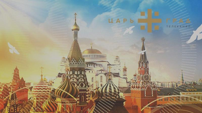 На канале ЦарьГрад обсудили законопроект — вход в жилые помещения без согласия собственников
