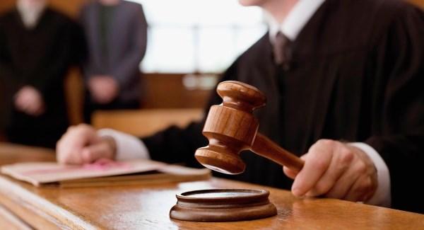 Судебная реформа 2019