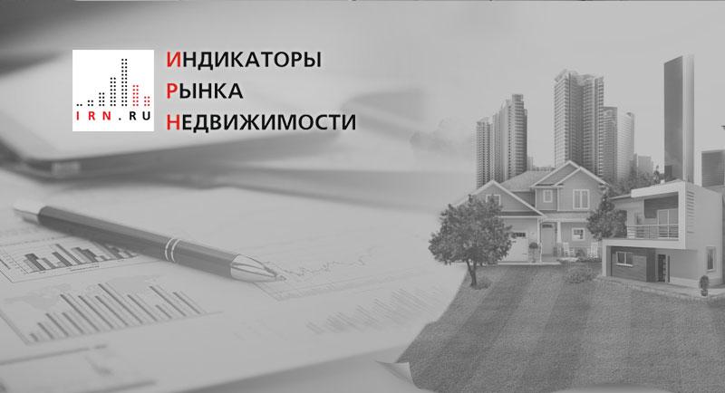 Новые законы 2019 года в сфере недвижимости
